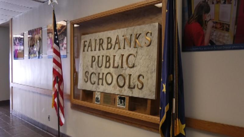 A literal public school board
